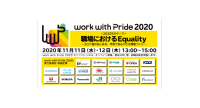 Work with Pride Index