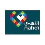 Nahdi Medical Company