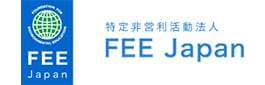 Foundation for Environmental Education (FEE) Japan logo