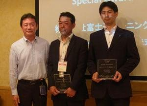 Special Award 2014 写真