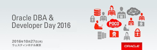 Oracle DBA & Database Day 2015